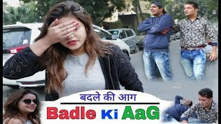 badle-ki-aag-by-pardeep-khera