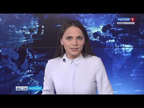 «Вести-Карелия» 04.12.19