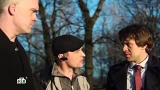 Чужое (Сериал, боевик) 3-серия