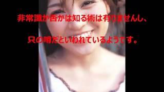 向井理さんと結婚への運びとなりました。 3歳年上となる国仲涼子さんで...