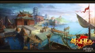 Chinese War Theme 1