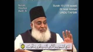 10 Surah Yunus Dr Israr Ahmed Urdu