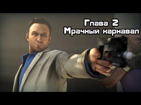 Фильм по игре Left 4 Dead -