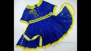 Вязаные Детские Платья Крючком - 2018 / Knitted Baby Dresses Crochet / Strickbabykleider Haken