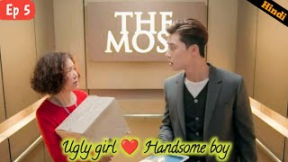 Part 5 // Handsome boy and Ugly girl Love story // She was pretty //Korean drama explained in Hindi