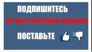 ТРУС Янукович Лучшие приколы сатира и юмор телеляпы политиков ХИТЫ