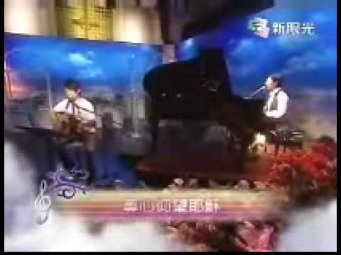 Download 090709遇見黃韻玲 專心仰望耶穌