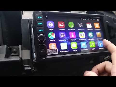 Универсальная автомагнитола Android 8.0. (RockChip PX5 4 GB + 32  GB)