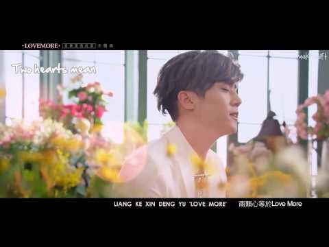 [ENG] Bii - Love More MV (Love Cuisine OST)