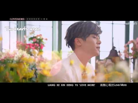 [ENG] Bii - Love More MV (Love Cuisine OST)