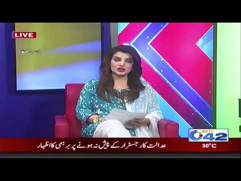 Skin Allergy, Eczema Treatment in Lahore, Islamabad, Karachi, Pakistan