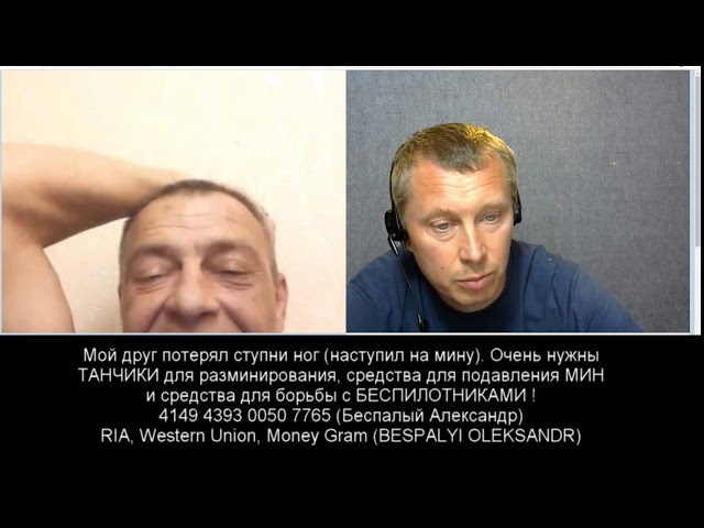 ЯДЕРНЫЙ КОШМАР. Россиянский инженер (строит АЭС) не знает что такое число ПИ !
