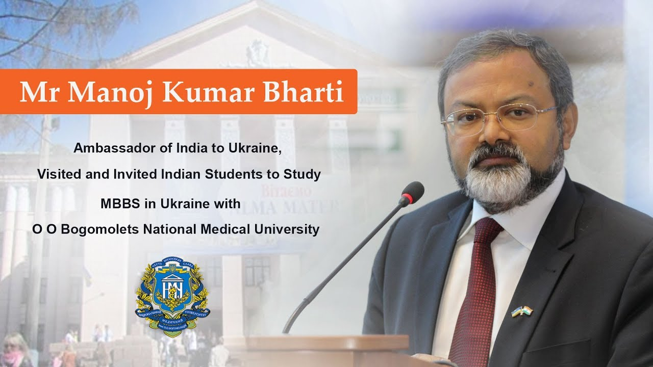 Bogomolets National Medical University - Study MBBS in Ukraine 2019