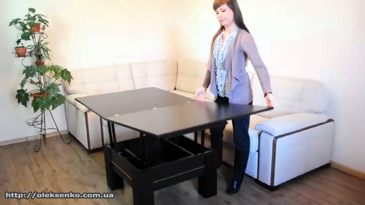 Универсальный стол-трансформер, который с помощью специального механизма легкими движениями раскладывается из журнального столика в полноценный обеденный стол. Стол оборудован антиударной системой крышки при складывании. Механизм стола очень качественный,