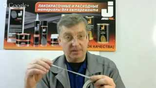 Клеи и герметики JETA PRO. Набор для вклейки стёкол.