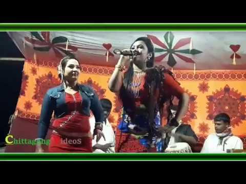 শিল্পী লাভলী পরদেশীর হট গান । রাস্তা ঘাঠে জহন - Rasta ghade johon by Lovely pordeshi thumbnail