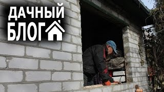 видео Пластиковые окна для дачи