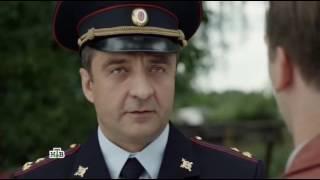Сериал Шеф-3 15 эпизод