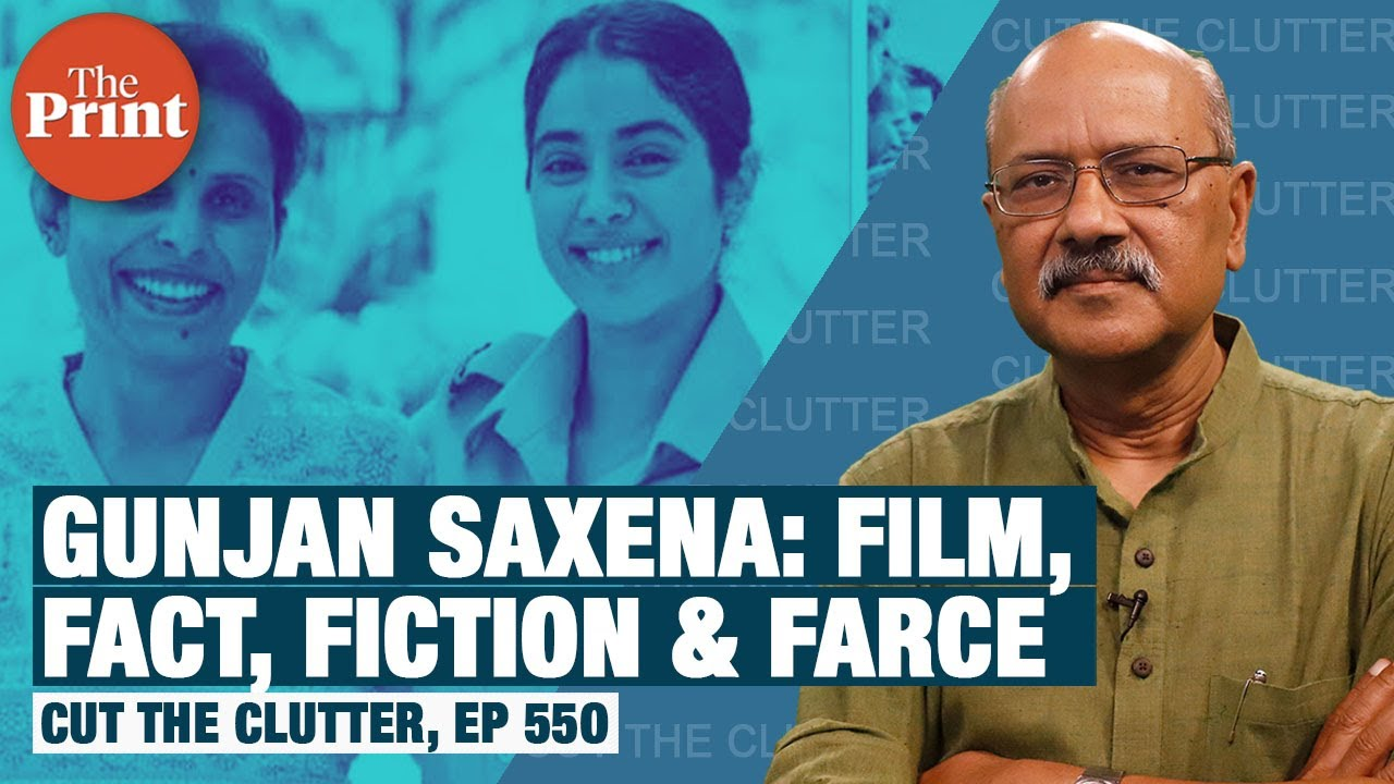 Why The Gunjan Saxena Film Is Not Just Bad But A National Embarrassment