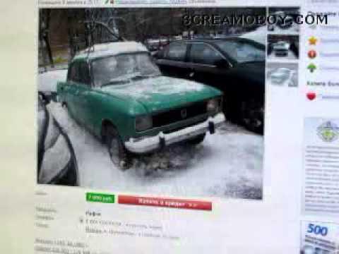 Газ 3110 Волга, 2000 AVITO