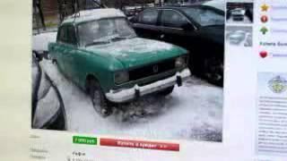 Москвич 2140 до 1980 AVITO