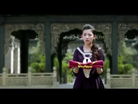 Chinese Look (2013)