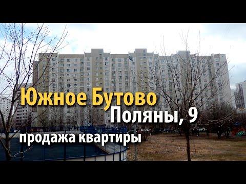 Купить квартиру в Подмосковье, продажа квартир в
