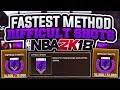 NBA 2K18 Unlock Difficult Shot Badge in ONE Game! FASTEST Way
