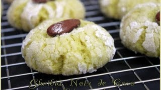 Repeat youtube video Recette de ghribia / ghribiya noix de coco / gateau marocain