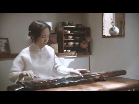 【古琴】《梅花三弄》必听的十大名曲之一 Guqin's famous traditional Chinese music depicting plum blossoms