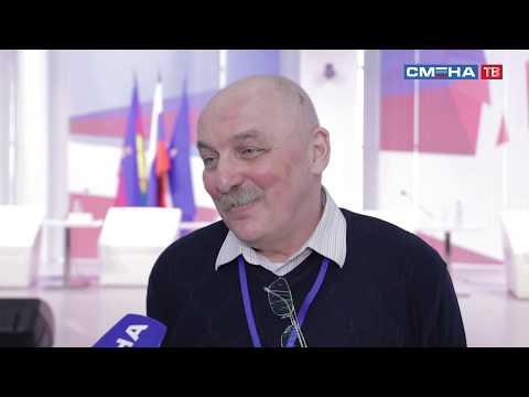 Интервью с Андреем Муравьевым, доктором философских наук, доцентом СПБГУ  в ВДЦ «Смена»