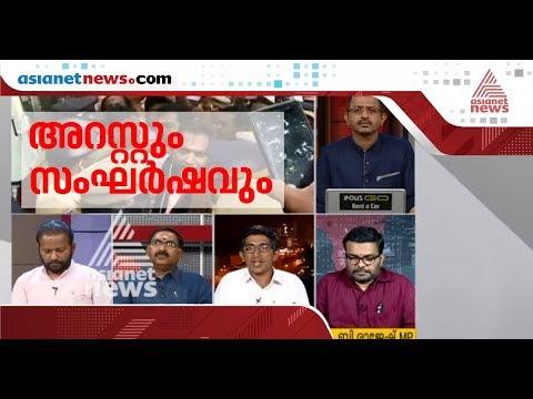 Sabarimala protesters arrest minimized further issues says Harish Vasudevan