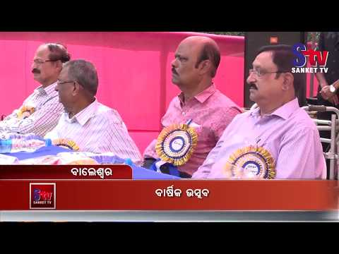 ABA College celebrate annual function in Balasore