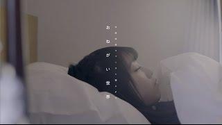 乃木坂46 与田祐希 『おねがい世界』 与田祐希 検索動画 19