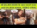 माँ Salma Khan के साथ नाचते नज़र आये Salman Khan, VIDEO VIRAL
