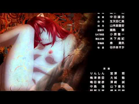 Elfen Lied - Opening and Ending HD