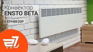 видео Электрические конвекторы Stiebel Eltron CNS 100 S
