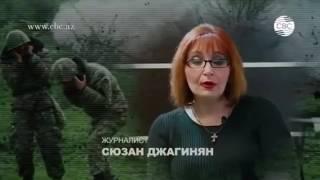 Экстренное обращение к солдатам армении в Нагорном Карабахе