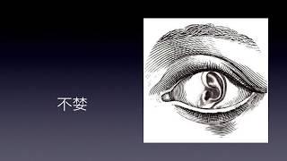 マイクリレー / 不婪・skunk ・JUNYA・ill horse