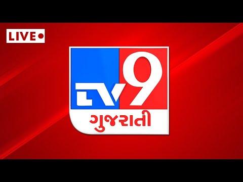 COVID-19 Crisis | Monsoon 2021 | Vaccination Campaign | Live Gujarati News |  | TV9 Gujarati LIVE