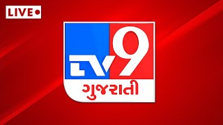Download Top News Stories From Gujarat, India and World | TV9 Gujarati LIVE