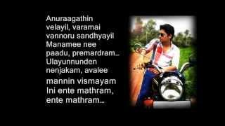 anuragathin Velayil karaoke by vishnu das tp