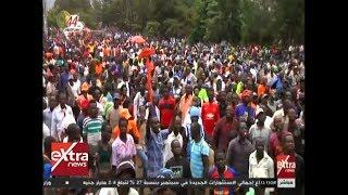 الآن | مظاهرات لأنصار زعيم المعارضة رايلا أودينجا في كينيا