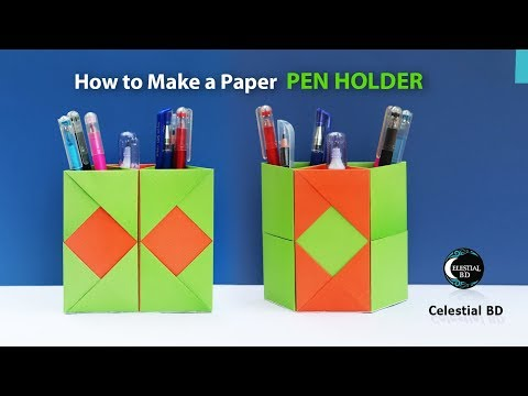 How to make paper Pen holder || paper pen holder || pencil holder || pen holder