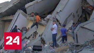 Смотреть видео Жертвами ракетных ударов между Израилем и Палестиной стали около 30 человек - Россия 24 онлайн