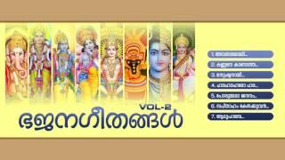 Bhajana geethangal Vol - II