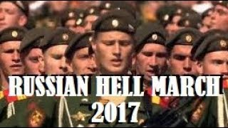 Russian Military Power Hell March 2017 Victory Day Army Parade In Moscow