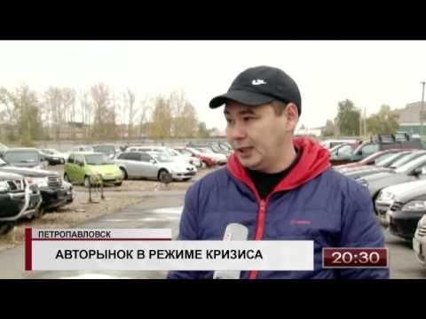 В Петропавловске пустующие площади авторынка отдают под строительство других проектов