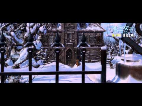 The Snow Queen (2012) // 冰雪女王// making of with top Chinese stars