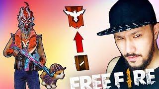 Gambar cover FREE FIRE - сүмелек екеуміз рейтинг ойнап көреміз! )